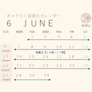 令和3年6月のギャラリー営業日について